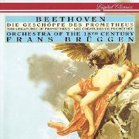 DIE GESCHOPFE DES PROMETHEUS OP.43/ FRANS BRUGGEN [베토벤: 프로메테우스의 창조물]