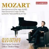 PIANO CONCERTOS NOS.15 & 16 K.452  [모차르트: 피아노 협주곡 15 & 16번, 5중주]