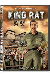 킹랫 [KING RAT]