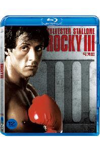록키 3 [ROCKY 3]