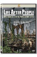히스토리채널: 지구의 미래 4집 [LIFE AFTER PEOPLE]