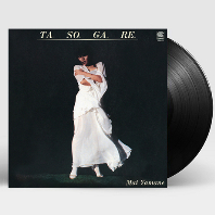 TASOGARE [CITY POP ON VINYL 2020] [LP] [한정반]