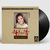 醉美女中音 [취미녀중음] [180G HQ LP]