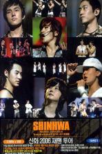 신화 2006 재팬 투어 [SHINHWA 2006 JAPAN TOUR INSPIRATION #1 IN TOKYO 무도관] [10년 12월 아트서비스 뮤직 행사]