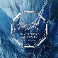 블레이드 & 소울: 백청산맥 [BLADE & SOUL: SILVERFROST MOUNTAIN]