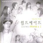 WORLD & I (미개봉)