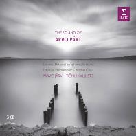 THE SOUND OF ARVO PART/ PAAVO JARVI [아르보 패르트 사운드]