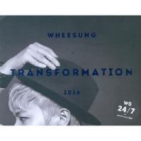 TRANSFORMATION 2016 [미니앨범]