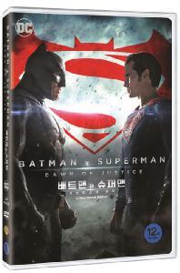 배트맨 대 슈퍼맨: 저스티스의 시작 S.E [한정판] [BATMAN V SUPERMAN: DAWN OF JUSTICE]