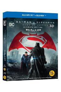 배트맨 대 슈퍼맨: 저스티스의 시작 U.E [3D+2D] [오링케이스 한정판] [BATMAN V SUPERMAN: DAWN OF JUSTICE]