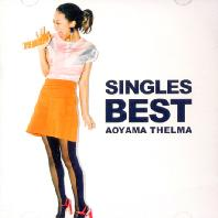 SINGLES BEST [CD+DVD]