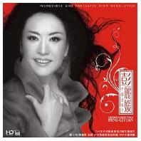 CHINESE GOLDEN VOICE [HD MASTERING]