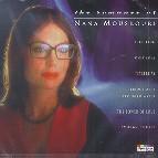 THE ROMANCE OF NANA MOUSKOURI - NANA MOUSKOURI [수입] * 나나 무스쿠리 16곡