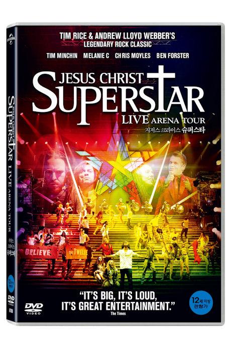 지저스 크라이스트 슈퍼스타: 공연실황 [JESUS CHRIST SUPERSTAR LIVE ARENA TOUR 2012] [15년 9월 유니버설 가격인하 프로모션]