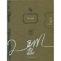 2AM(투에이엠) - NOCTURNE [THE THIRD MINI ALBUM]