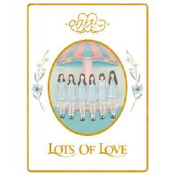 LOL: LOTS OF LOVE [정규 1집]