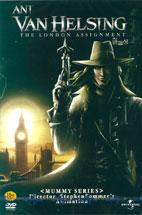 애니 반헬싱: 런던 어싸인먼트 [VAN HELSING: THE LONDON ASSIGNMENT] [11년 10월 쥬라기공원 출시기념 할인]