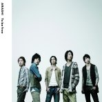 TO BE FREE [CD+DVD] [통상반]