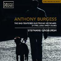 THE BAD-TEMPERED ELECTRONIC KEYBOARD: 24 PRELUDES AND FUGUES/ STEPHANE GINSBURGH [버지스: 신경질 부리는 전자 키보드 곡집 - 스테판 긴스버그]