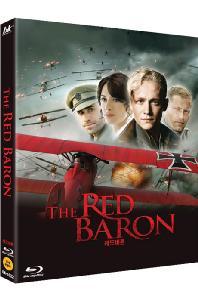 레드바론 [THE RED BARON]