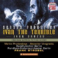 IVAN THE TERRIBLE/ FRANK STROBEL [프로코피에프: 이반 대제 (영화음악 전곡)]