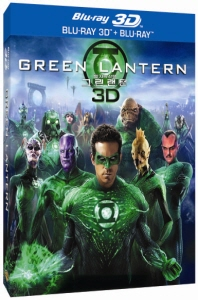 :   2D+3D  [GREEN LANTERN] [13 4  3D ]