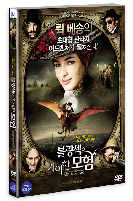 블랑섹의 기이한 모험 [THE EXTRAORDINARY ADVENTURES OF ADELE BLANC-SEC]