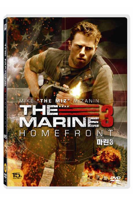  3 [THE MARINE 3: HOMEFRONT]