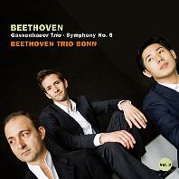 베토벤: 피아노 삼중주 4번, 교향곡 6번(피아노 삼중주 버전)