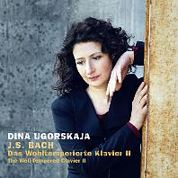 바흐: 평균율 클라비어곡집 2권 - 디나 우고르스카야