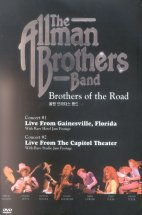 ALLMAN BROTHERS BAND/ BROTHERS OF THE ROAD (올맨 브라더스 밴드) 행사용