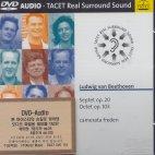 SEPTET/ OCTET/ CAMERATA FREDEN (DVD-AUDIO)