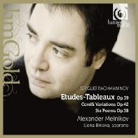 ETUDES-TABLEAUX OP.39, 6 POEMS OP.38/ ALEXANDER MELNIKOV [HM GOLD] [라흐마니노프: 회화적 연습곡, 6개의 시곡]