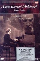 미켈란젤리: 피아노 리사이틀 [<!HS>ARTURO<!HE> BENEDETTI <!HS>MICHELANGELI<!HE>: PIANO RECITAL] 행사용