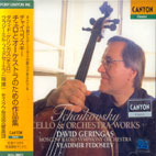 CELLO & ORCHESTRA WORKS/ DAVID GERINGAS