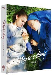 마리 이야기: 손끝의 기적 [MARIE'S STORY]