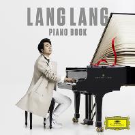PIANO BOOK [랑랑: 피아노북]