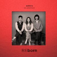 KOYOTE(코요태) - REBORN [20주년 기념 앨범]