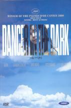 어둠속의 댄서 [DANCER IN THE DARK] [11년 6월 덕슨 가족영화 행사]