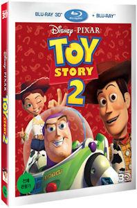 토이 스토리 2: 2D+3D 콤보팩 [TOY STORY 2] [13년 6월 월트디즈니 블루레이 프로모션]