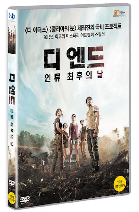 디 엔드: 인류최후의 날 [THE END] [16년 3월 미디어허브 프로모션]