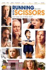 러닝 위드 씨저스 [RUNNING WITH SCISSORS] [10년 4월 소니 FIFA 남아공 프로모션] DVD