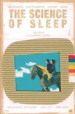 수면의 과학 S.E [THE SCIENCE OF SLEEP] [18년 3월 와이드미디어 가격인하 프로모션] / [초회한정판]2disc/디지팩+필름컷/아웃케이스
