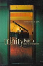 트리니티 피아노 1 [Trinity Piano 1] 테이프입니다.