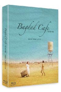 바그다드 카페: 디렉터스 컷 [한정판] [BAGDAD CAFE]