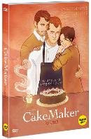 케이크메이커 [THE CAKEMAKER]