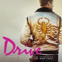 DRIVE [드라이브]