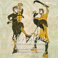 AL ANDALUS: MUSIQUE ARABO-ANDALOUSE/ ATRIUM MUSICAE DE MADRID, GREGORIO PANIAGUA [아랍: 안달루시아의 음악 - 아트리움 뮤지케 고음악 합주단, 그레고리오 파니아구아]