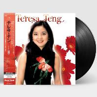 중국어 명곡 7집 [180G LP] [한정반]