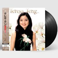 중국어 명곡 8집 [180G LP] [한정반]